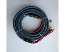 Bada HP 400 : câble HP bi-câblage en 2 x 4m